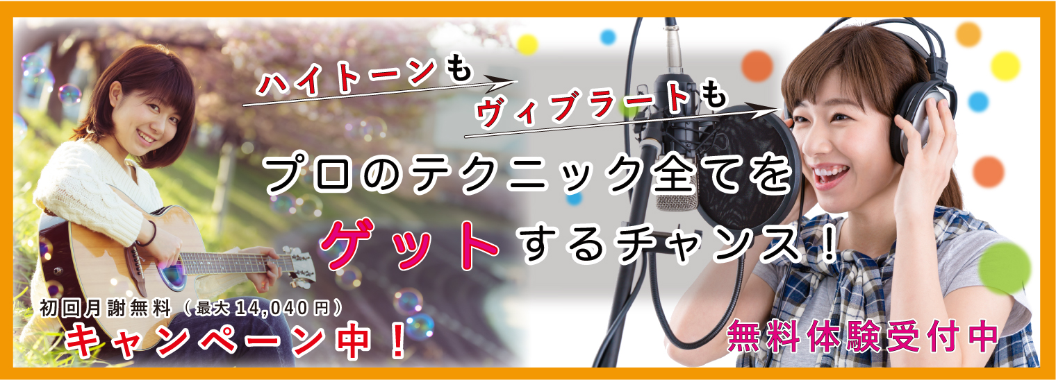 vocal bg 2